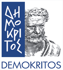demokritos logo